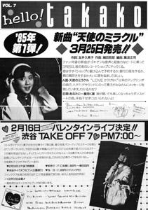 太田貴子の画像 p1_8